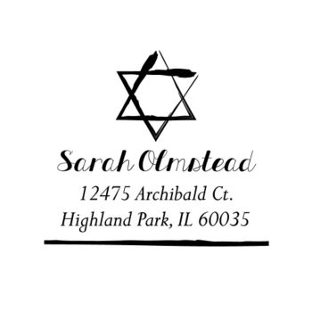 Bar Mitzvah Custom Stamp Designs