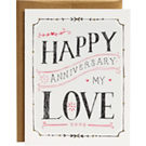 My Love Anniversary Card