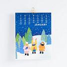 Linnea Poster Calendar 2017