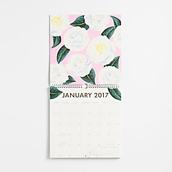 Paper Source Art Grid Calendar 2017