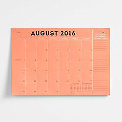 Paper Source Blotter Calendar 2016-2017
