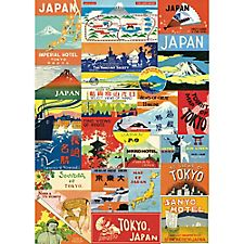 Cavallini Japan Wrapping Paper