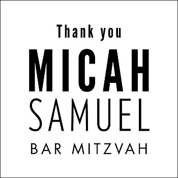 Admit One Bar Mitzvah Gift Tag Label