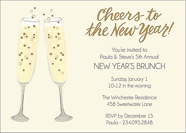 Champagne Glasses Holiday Party Invitation