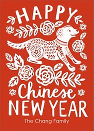 Year of the Dog Holiday Card