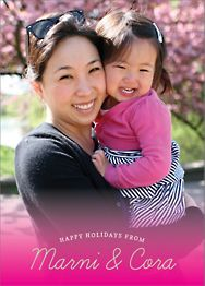 Gradient Holiday Photo Card