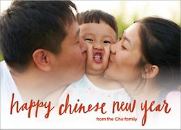 Happy Chinese New Year Holiday Photo Card