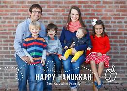 Dreidel Art Holiday Photo Card
