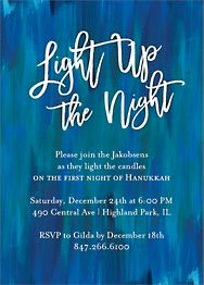 Light Up the Night Holiday Party Invitation