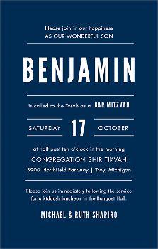 Bulletin Bar Mitzvah Invitation