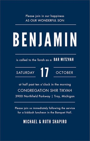 Bulletin Bar Mitzvah Invitation
