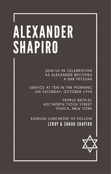 Metropolitan Bar Mitzvah Invitation