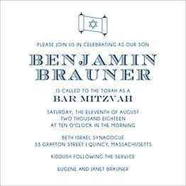 Torah Scroll Thermography Bar Mitzvah Invitation
