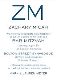 Initials Thermography Bar Mitzvah Invitation