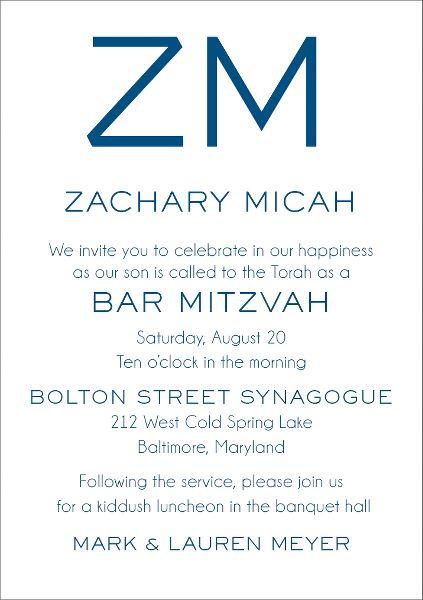 Initials Bar Mitzvah Invitation