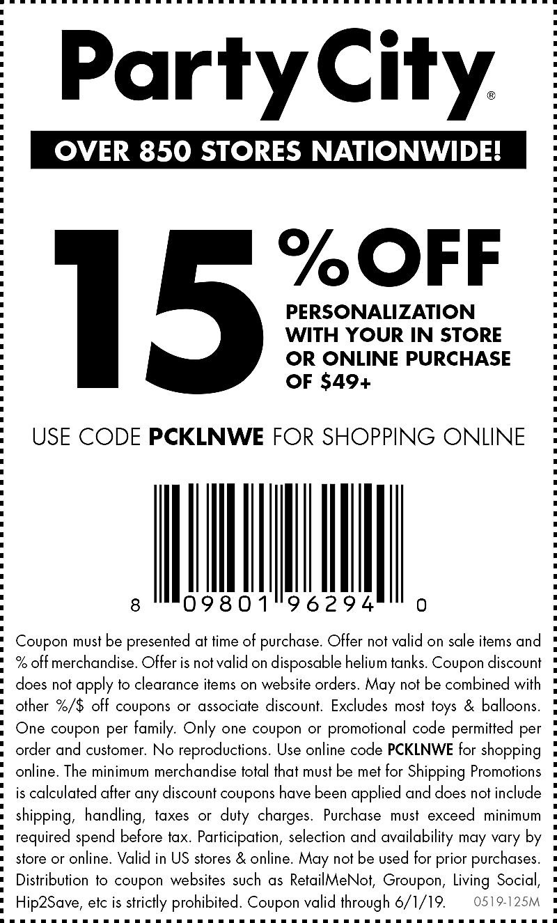 Party City Printable Coupon