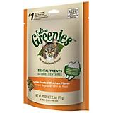 Feline Greenies Dental Treat 2.5oz