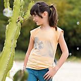 Horseware Girls Novelty Tee 7  Sunburst