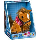 Plush Wiggle Horse