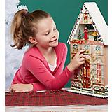 Home Bazaar Christmas Carolers Advent Calendar