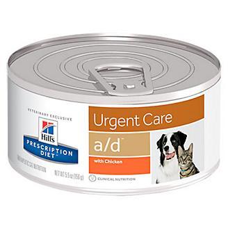 Hills Prescription Diet a/d Can Dog/Cat Case 5.5oz