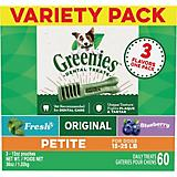 GREENIES Variety Pack Petite Dog Dental Chew 36oz