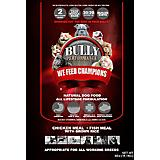 Bully Performance All Life Stage Dry Dog Food 40lb