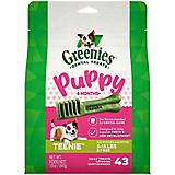 Greenies Puppy Dental Chew Treat Teenie 12oz