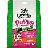 Greenies Puppy Dental Chew Treat Petite 12oz
