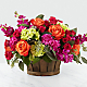 New Sunrise™ Bouquet -BASKET INCLUDED - Thumbnail 1 Of 2