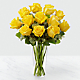 The Yellow Rose Bouquet - VASE INCLUDED - Thumbnail 1 Of 2