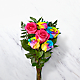 Time to Celebrate Rainbow Rose Bouquet - 6 Stems - VASE INCLUDED - Thumbnail 1 Of 5