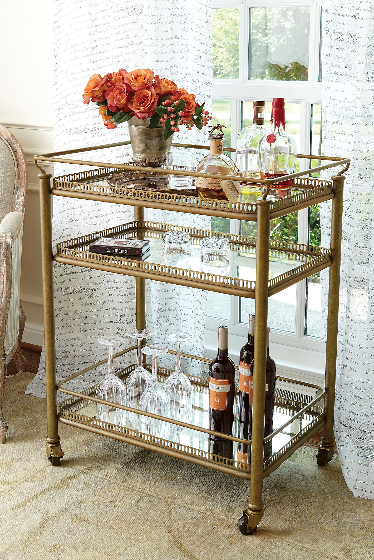 Burgundy Bar Cart