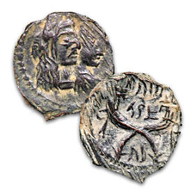The Nabatean Bronze Prutah Biblical Coin
