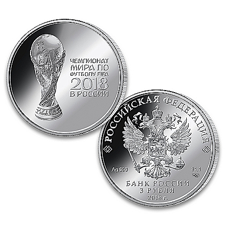 2018 FIFA World Cup One Ounce 99.9% Silver Legal Tender Coin