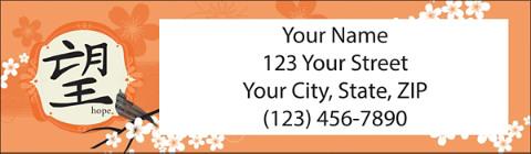 Inner Peace Return Address Label