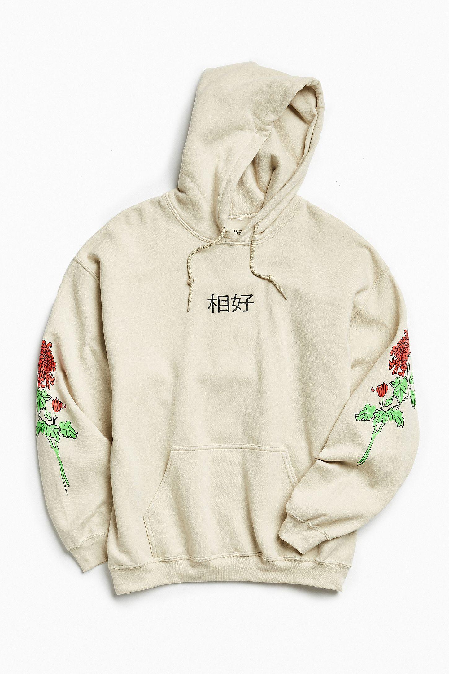 Floral Days Hoodie Sweatshirt Urban Outfitters