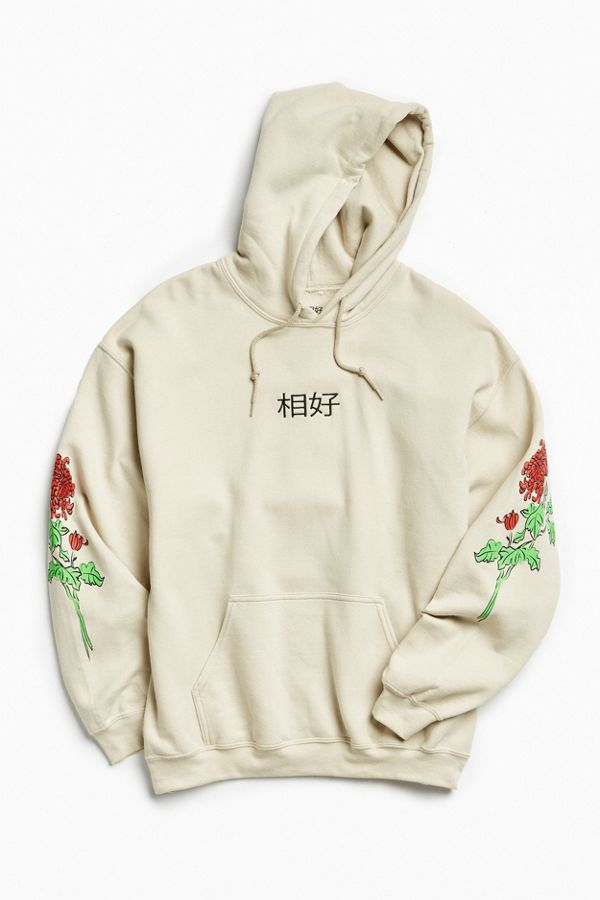 6cd3b715f Floral Days Hoodie Sweatshirt   Urban Outfitters
