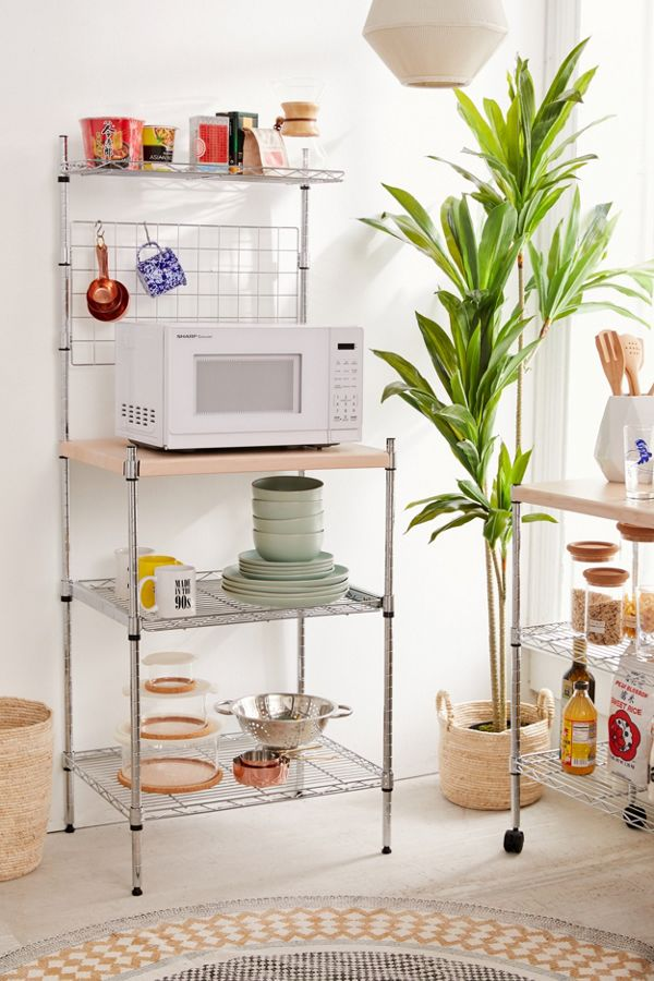 Erin Metal Kitchen Rack