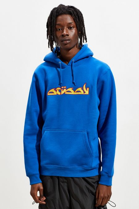 a1105c2ea2 Hoodies + Sweatshirts for Men | Urban Outfitters