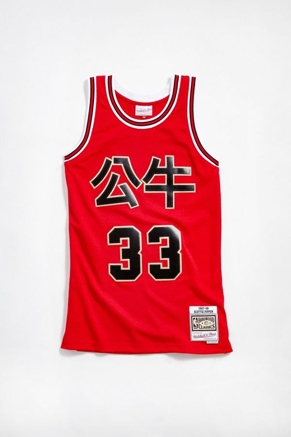 747e6fbdf4f Mitchell   Ness Chinese New Year Chicago Bulls Scottie Pippen ...
