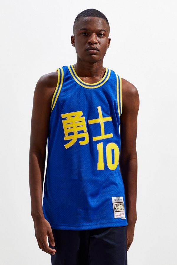on sale 12e6a c92b8 Mitchell & Ness Chinese New Year Golden State Warriors Tim Hardaway  Basketball Jersey