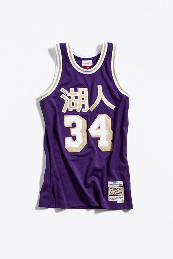 info for e7a59 bf971 Mitchell & Ness Chinese New Year Los Angeles Lakers Shaquille O'Neal  Basketball Jersey
