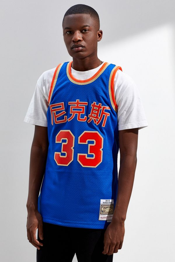 info for cdb01 936f8 Mitchell & Ness Chinese New Year New York Knicks Patrick Ewing Basketball  Jersey