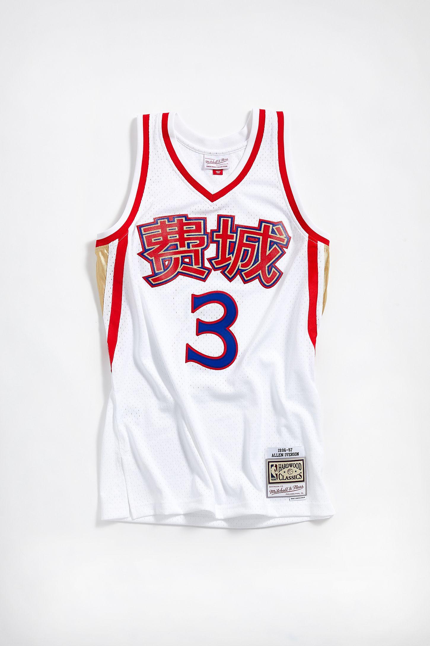 online retailer 97920 816dd Mitchell & Ness Chinese New Year Philadelphia 76ers Allen Iverson  Basketball Jersey
