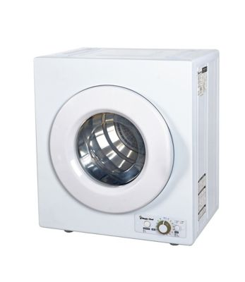compact dryer