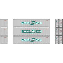 Athearn 17707 N 40' Smooth Side Container Japan Line (3)