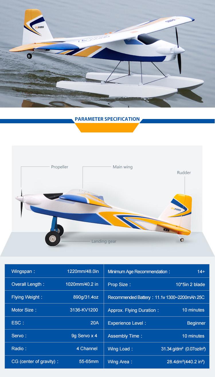 Beginner RC Airplane