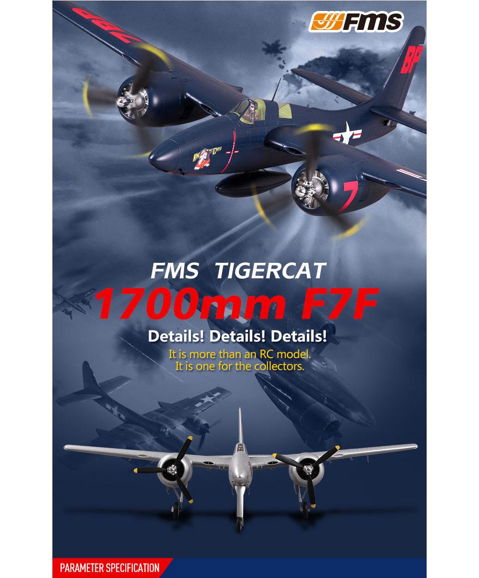 FMS F7F Tigercat