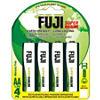 Fuji AA Alkaline Battery (4)
